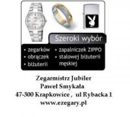 Galeria Sponsorzy 2009