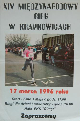 Galeria Archiwalne plakaty KBU
